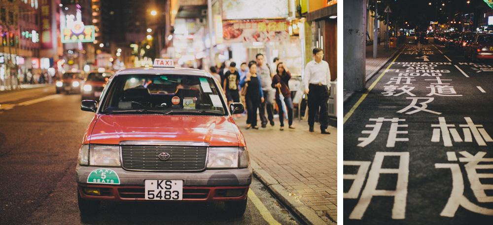 Hong Kong 50