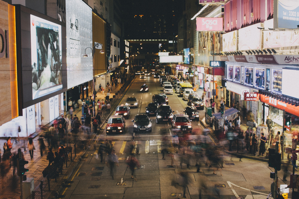 Hong Kong 77