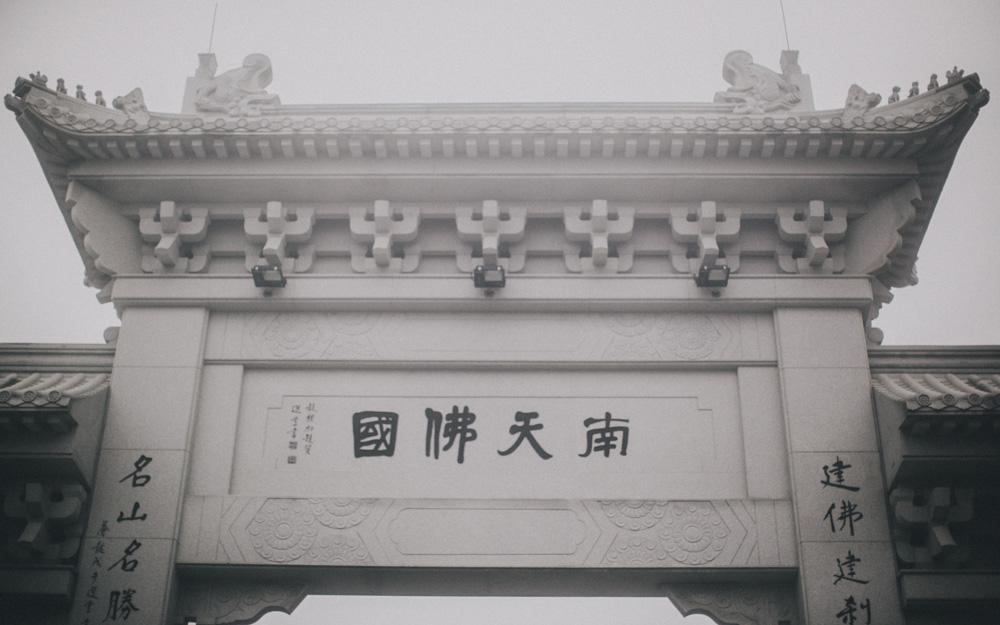 Hong Kong 112