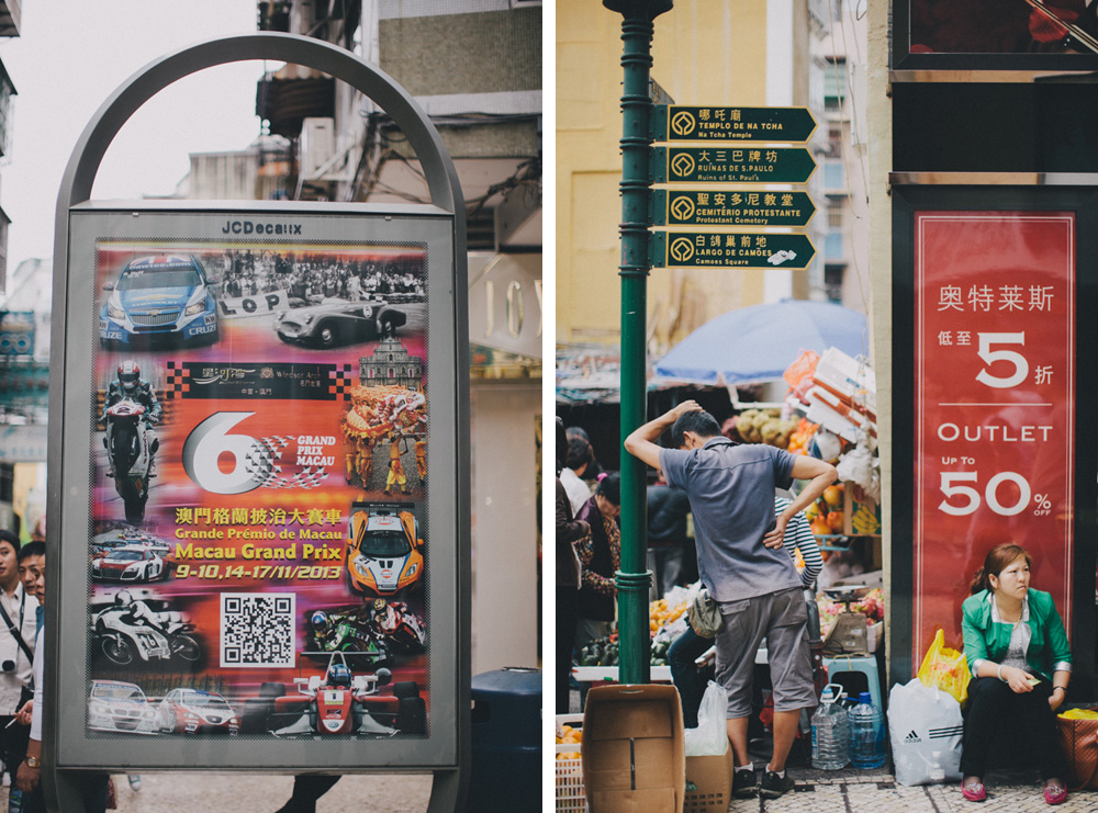 Hong Kong 124