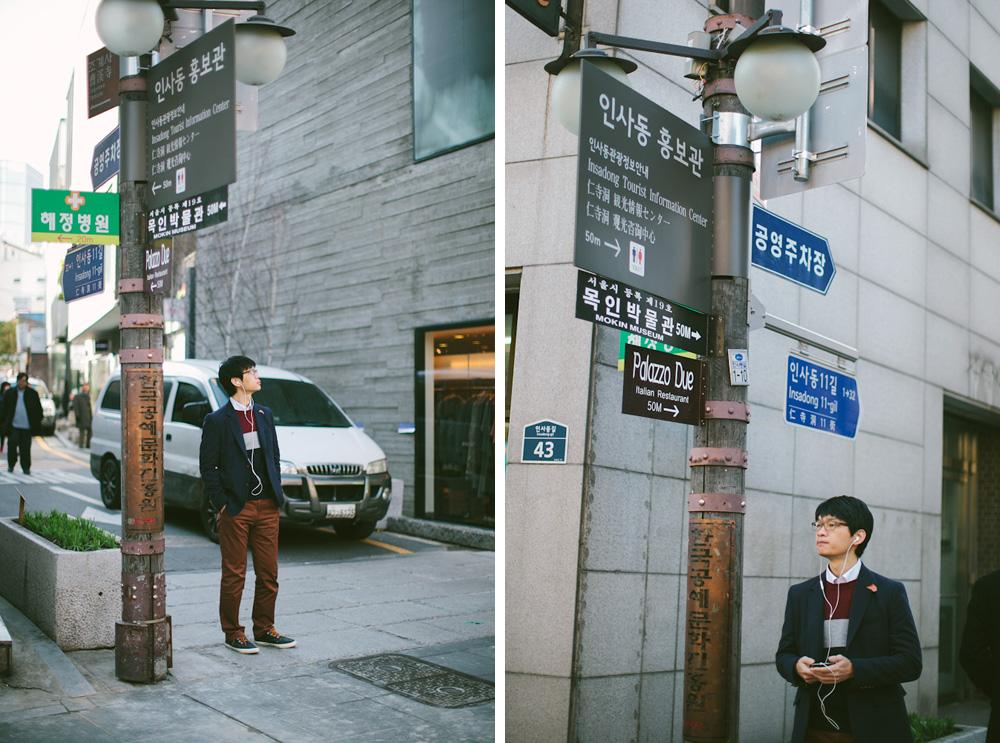 Korea Trip 16