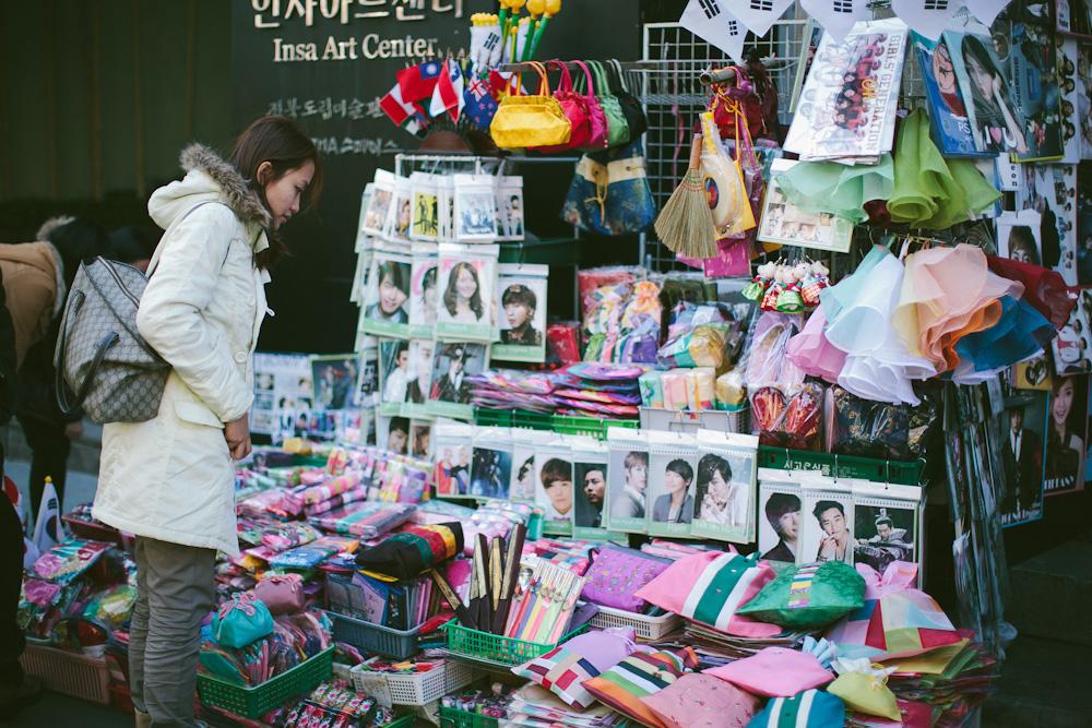 South Korea Travel 20