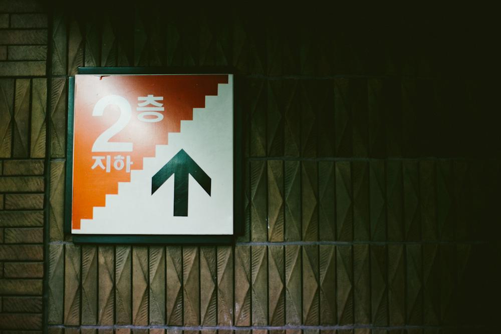 South Korea Travel 32