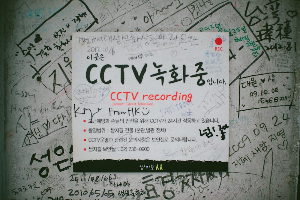 South Korea Travel 57