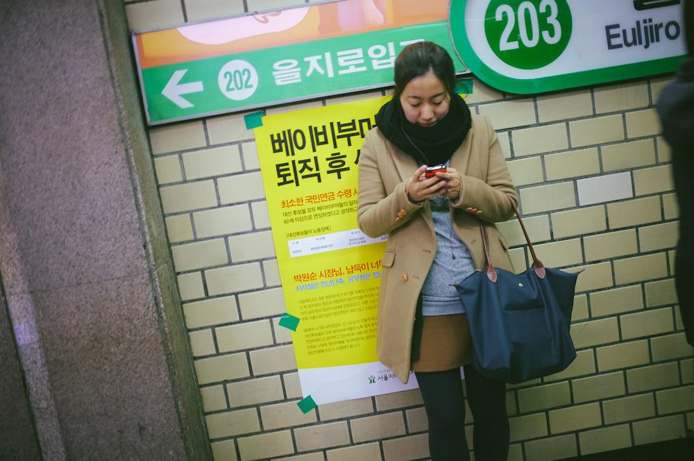 South Korea Travel 89