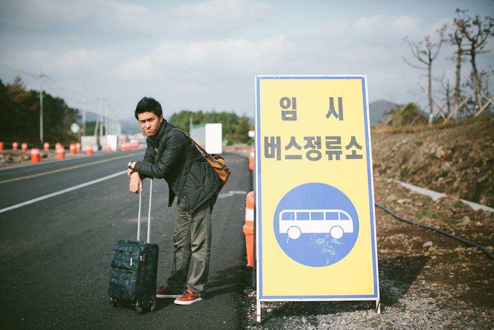 South Korea Travel 113