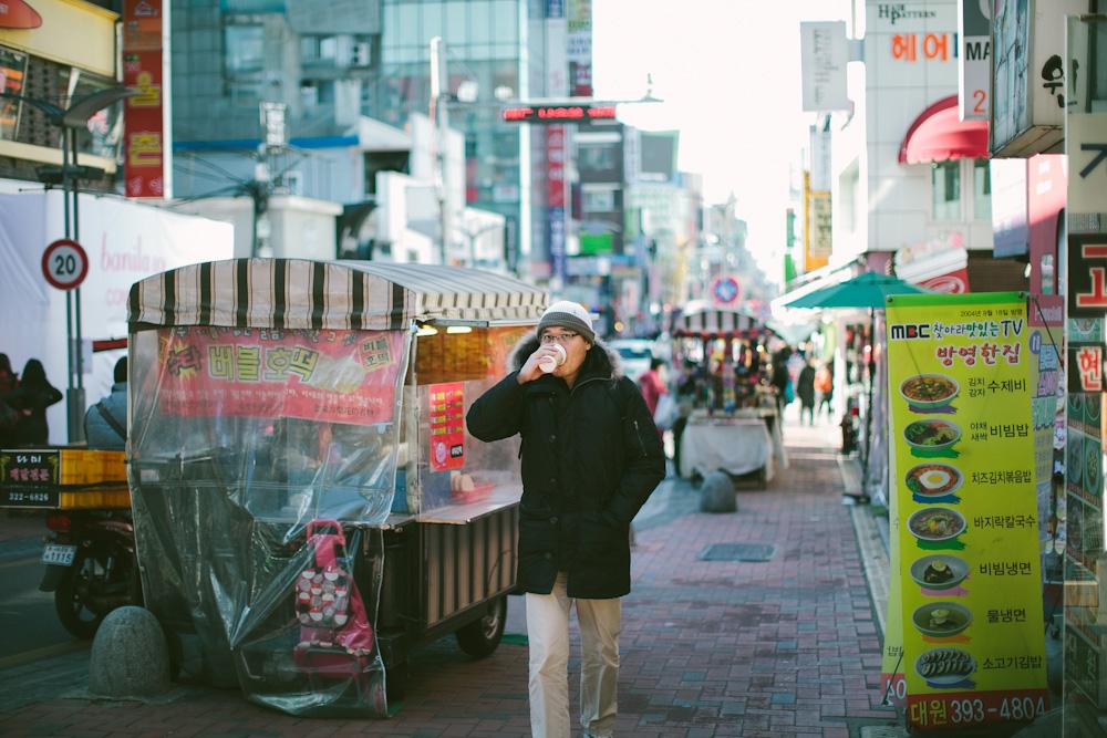 South Korea Travel 134