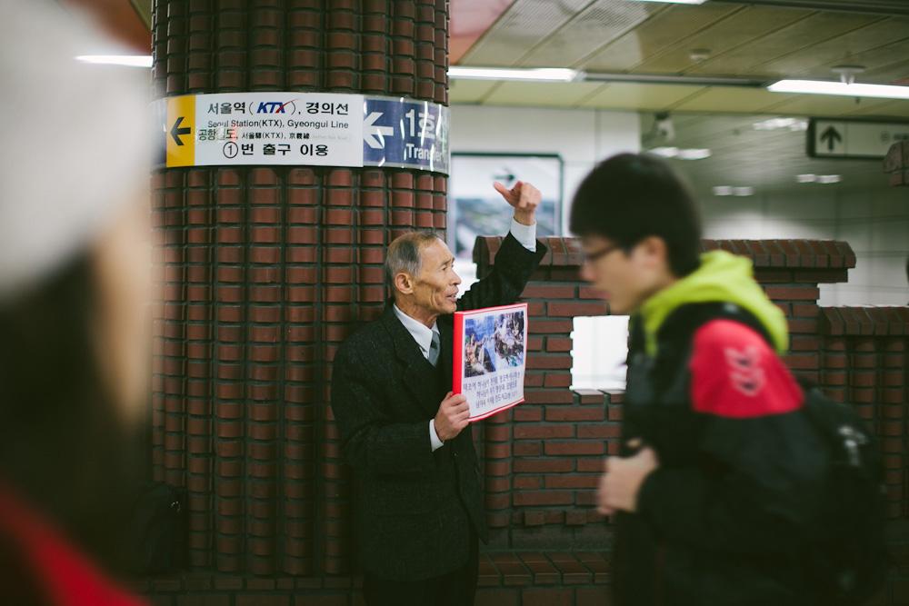 South Korea Travel 144
