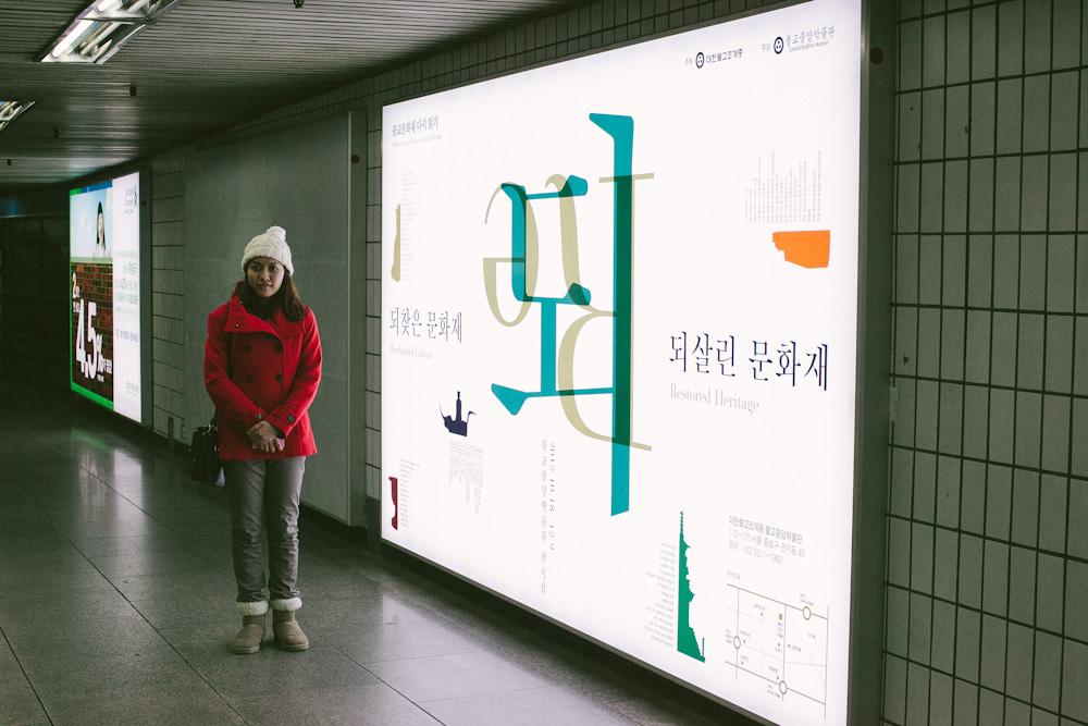 South Korea Travel 145