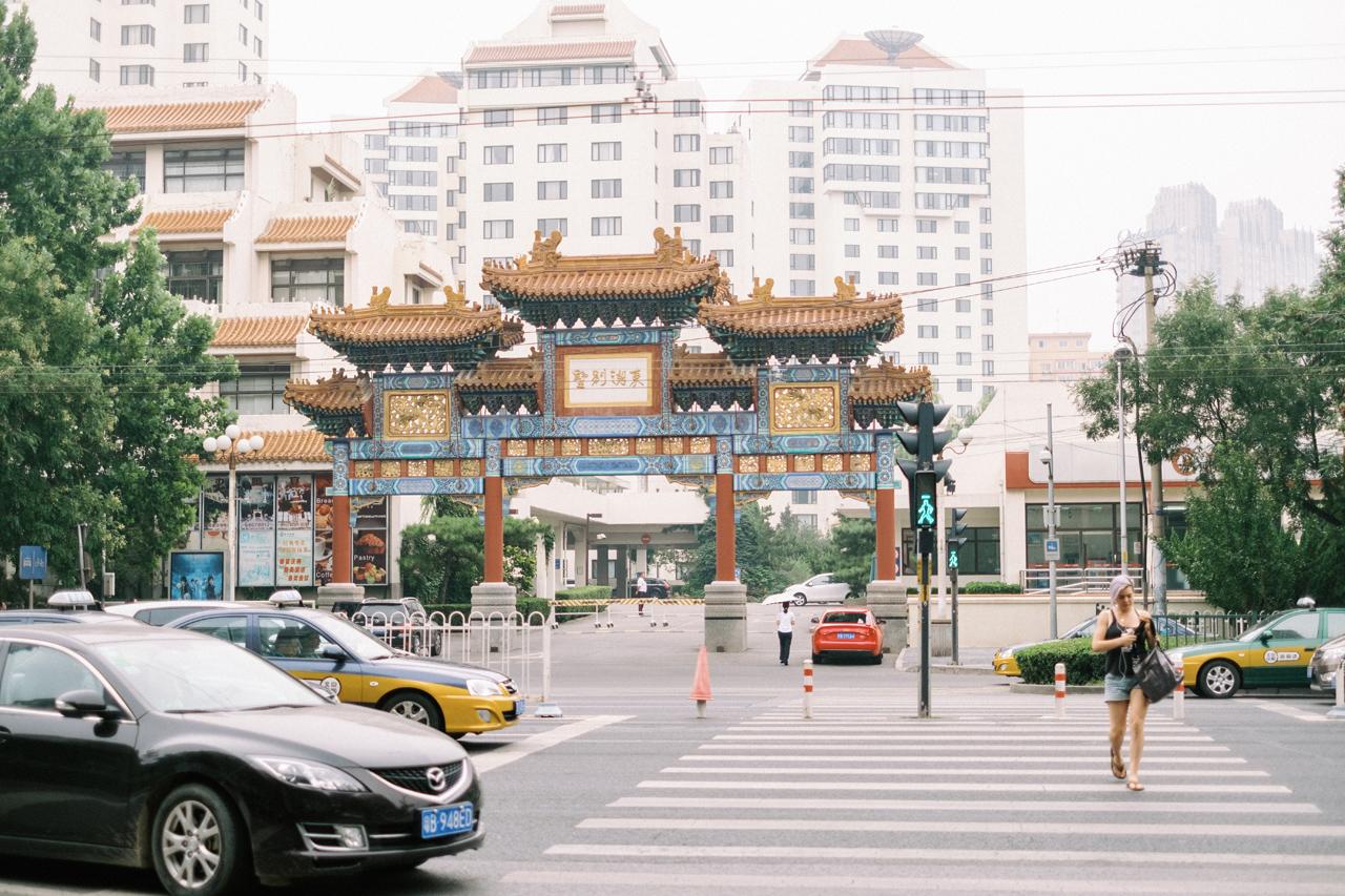 China Trip 2016 - Beijing & Shanghai 4