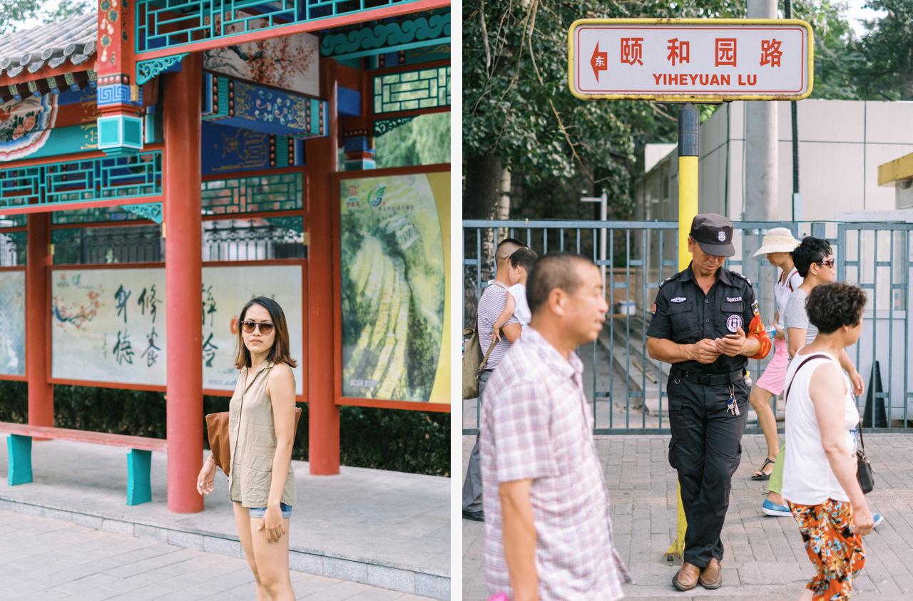 China Trip 2016 - Beijing & Shanghai 8
