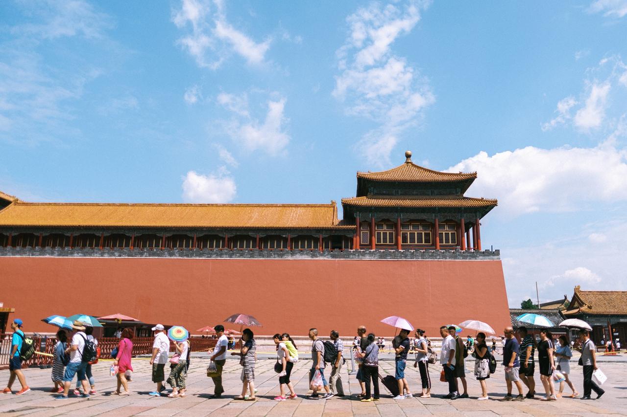 China Trip 2016 - Beijing & Shanghai 35