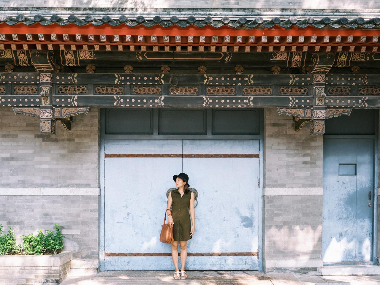 China Trip 2016 - Beijing & Shanghai 37