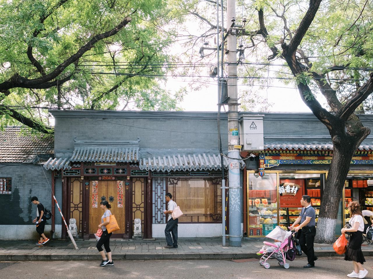 China Trip 2016 - Beijing & Shanghai 38