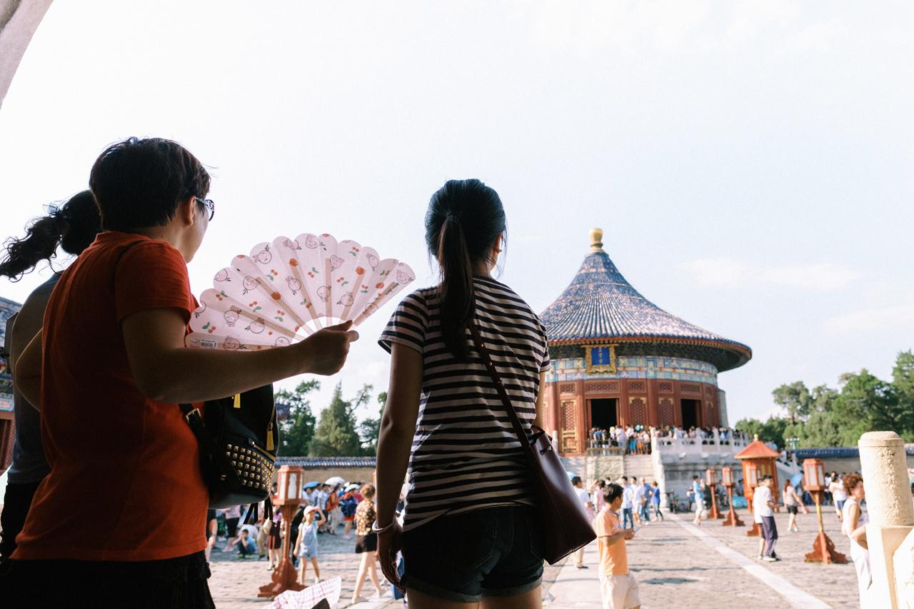 China Trip 2016 - Beijing & Shanghai 48