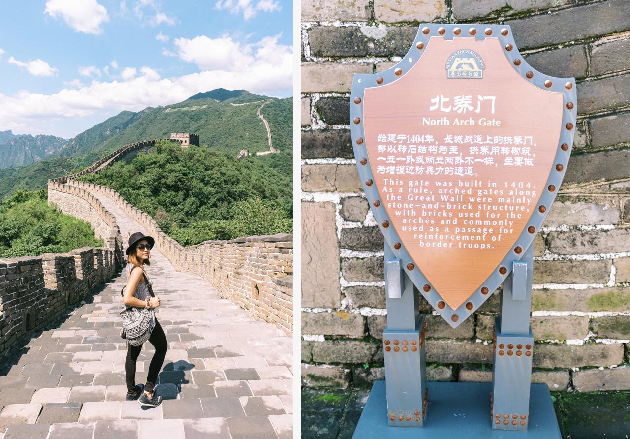China Trip 2016 - Beijing & Shanghai 65