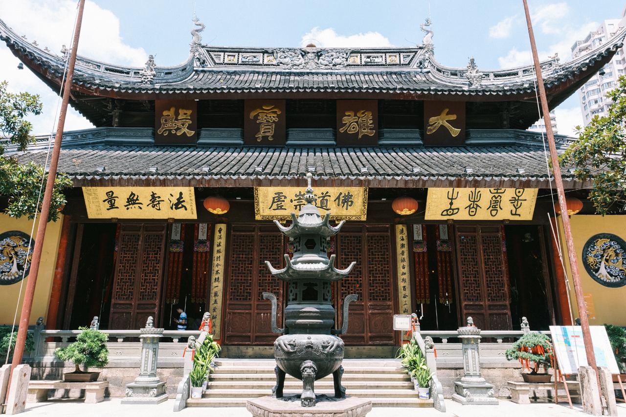 China Trip 2016 - Beijing & Shanghai 86