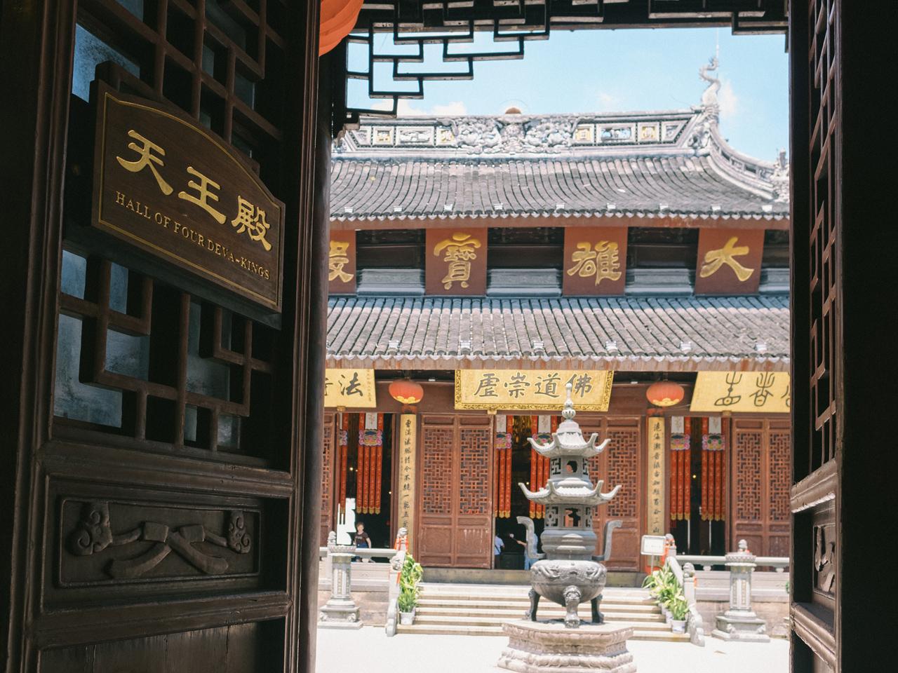 China Trip 2016 - Beijing & Shanghai 87