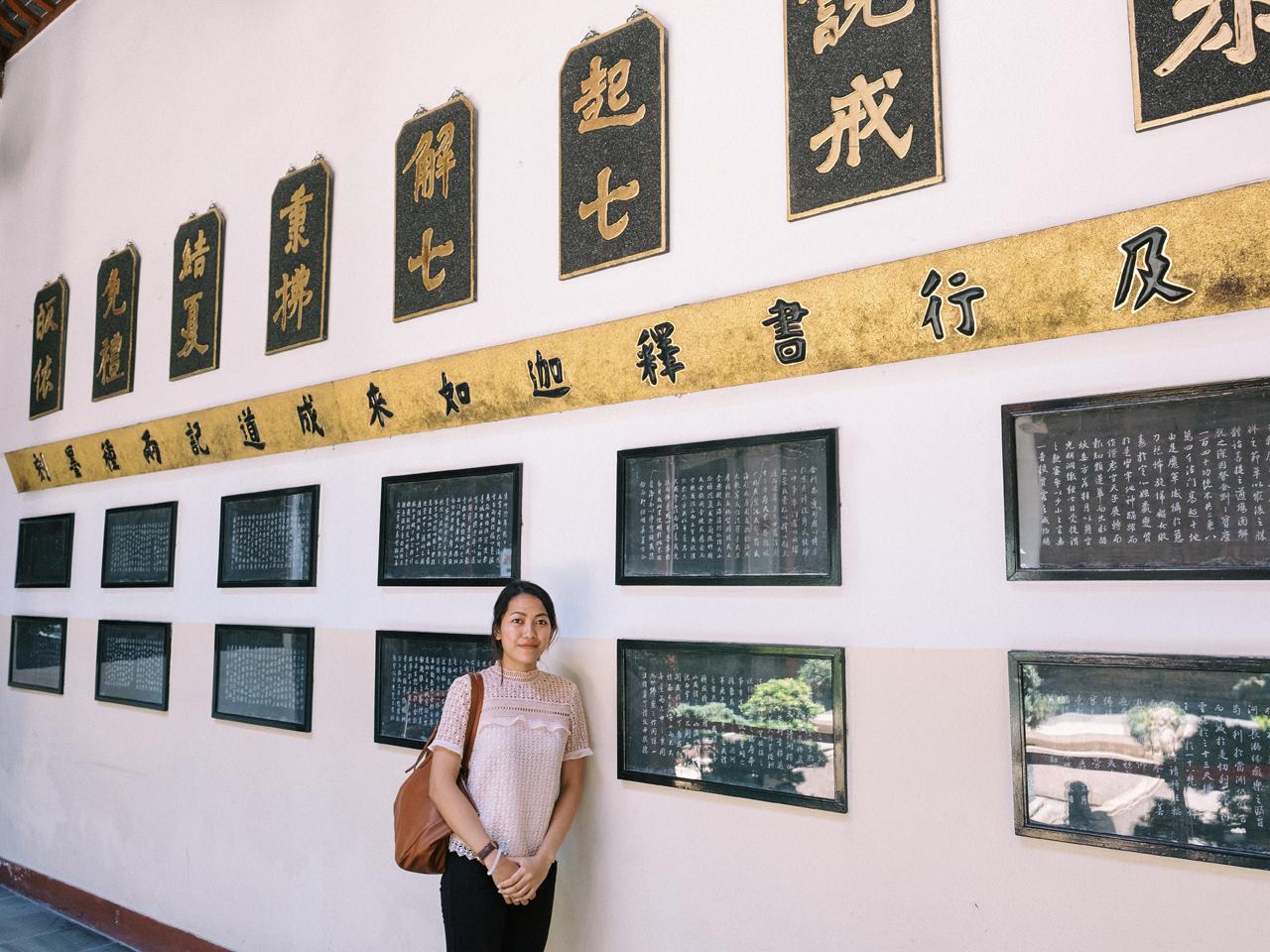 China Trip 2016 - Beijing & Shanghai 94