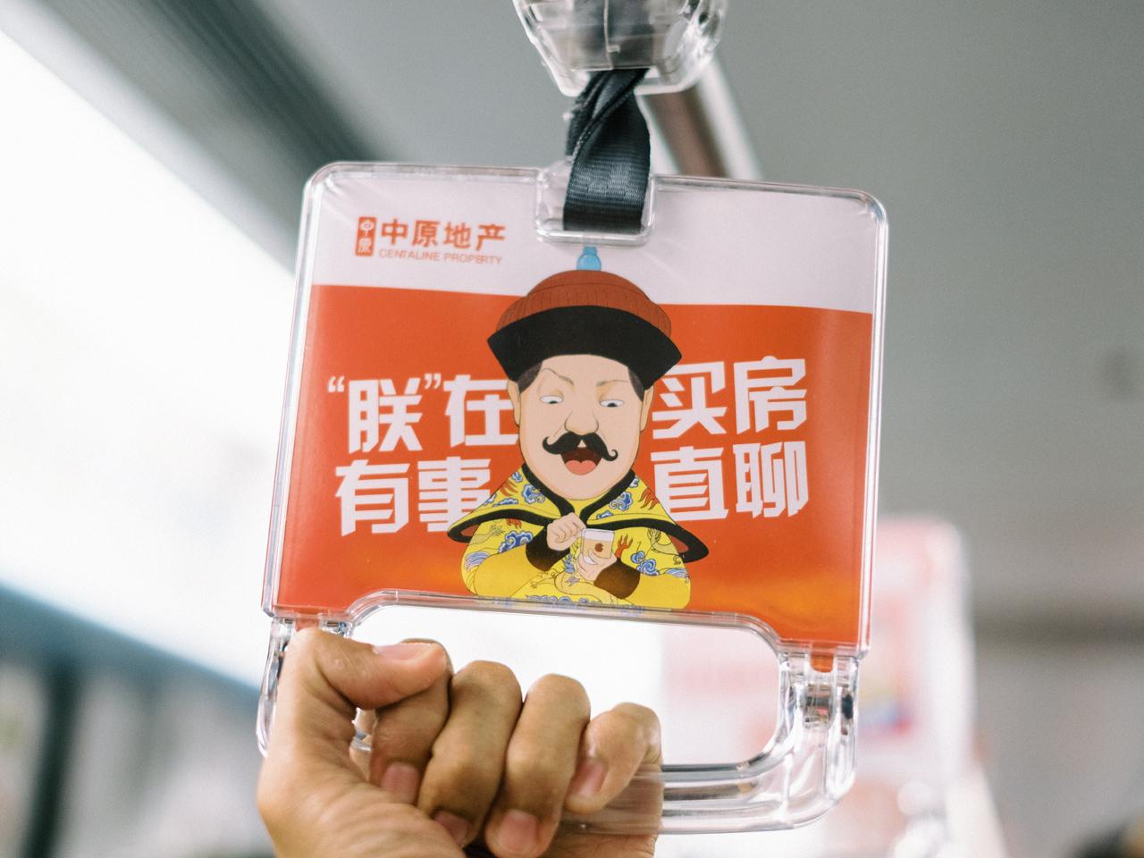China Trip 2016 - Beijing & Shanghai 114
