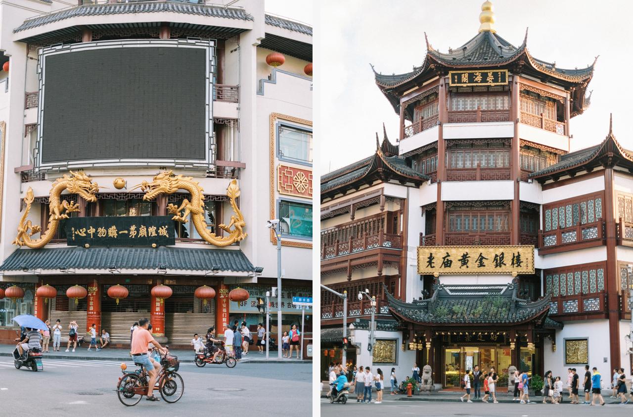 China Trip 2016 - Beijing & Shanghai 130